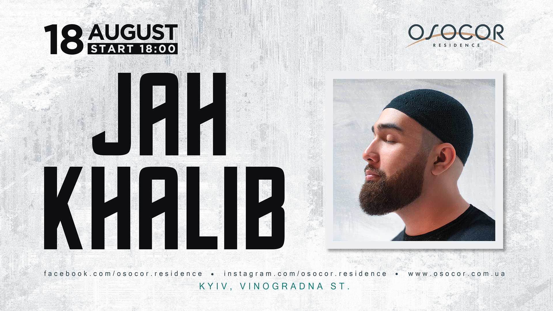 Концерт Jah Khalib в Киеве