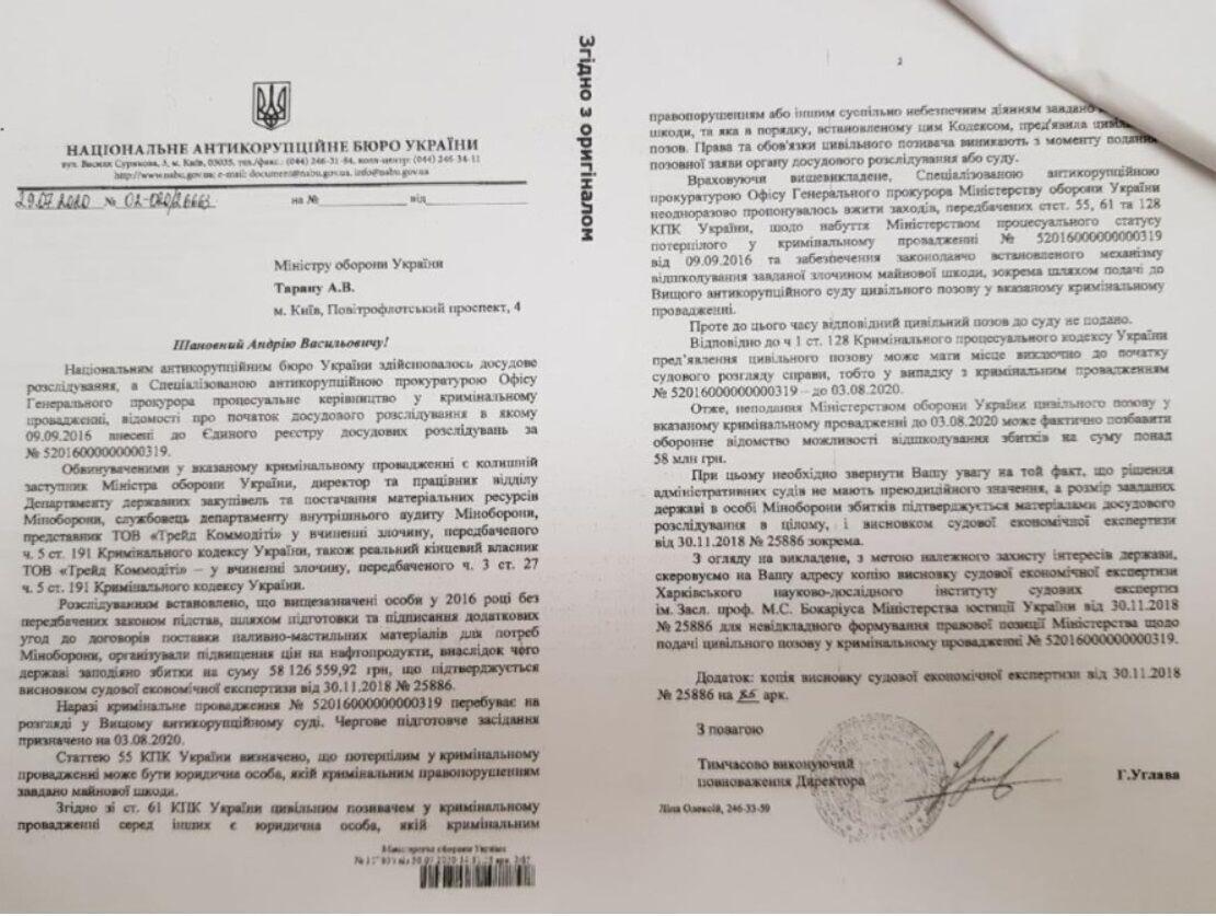 """Тиск на суди і незнання Конституції: як в Україні борються з """"корупцією"""""""