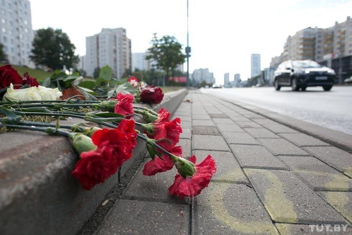 Стела Минску – городу-герою