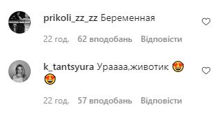 Instagram @kamenskux