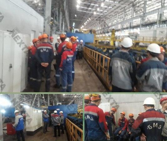 Забастовка рабочих на БМЗ