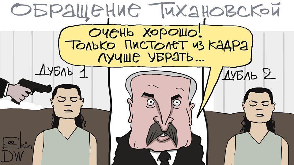 Карикатура Сергія Йолкіна на звернення Тихановської
