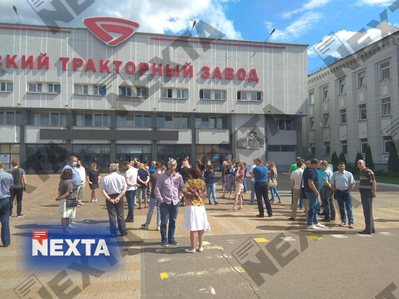 Десятки працівників Мінського тракторного заводу приєдналися до страйку