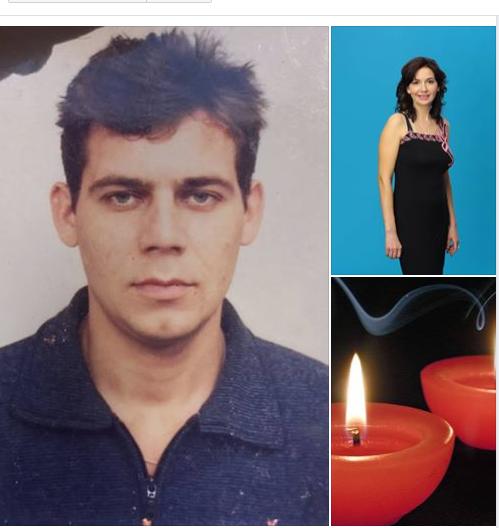 Тамара и Сергей собирались отметить 20-летие свадьбы