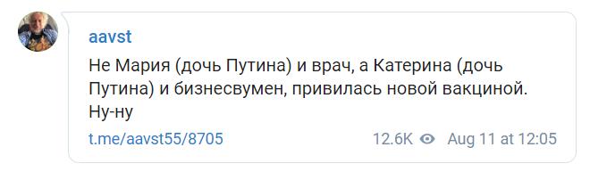 Комментарий Венедиктова