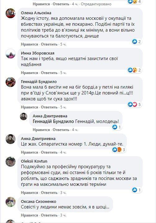 Користувачі в коментарях негативно поставилися до можливої участі Штепи у виборах