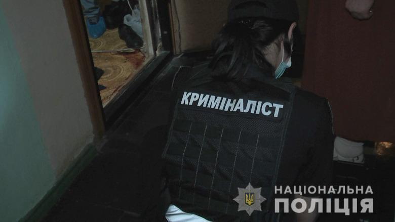 Тіло вбитого в Києві чоловіка виявила його матір