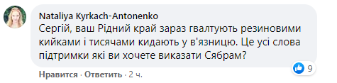 Facebook Сергей Михалок