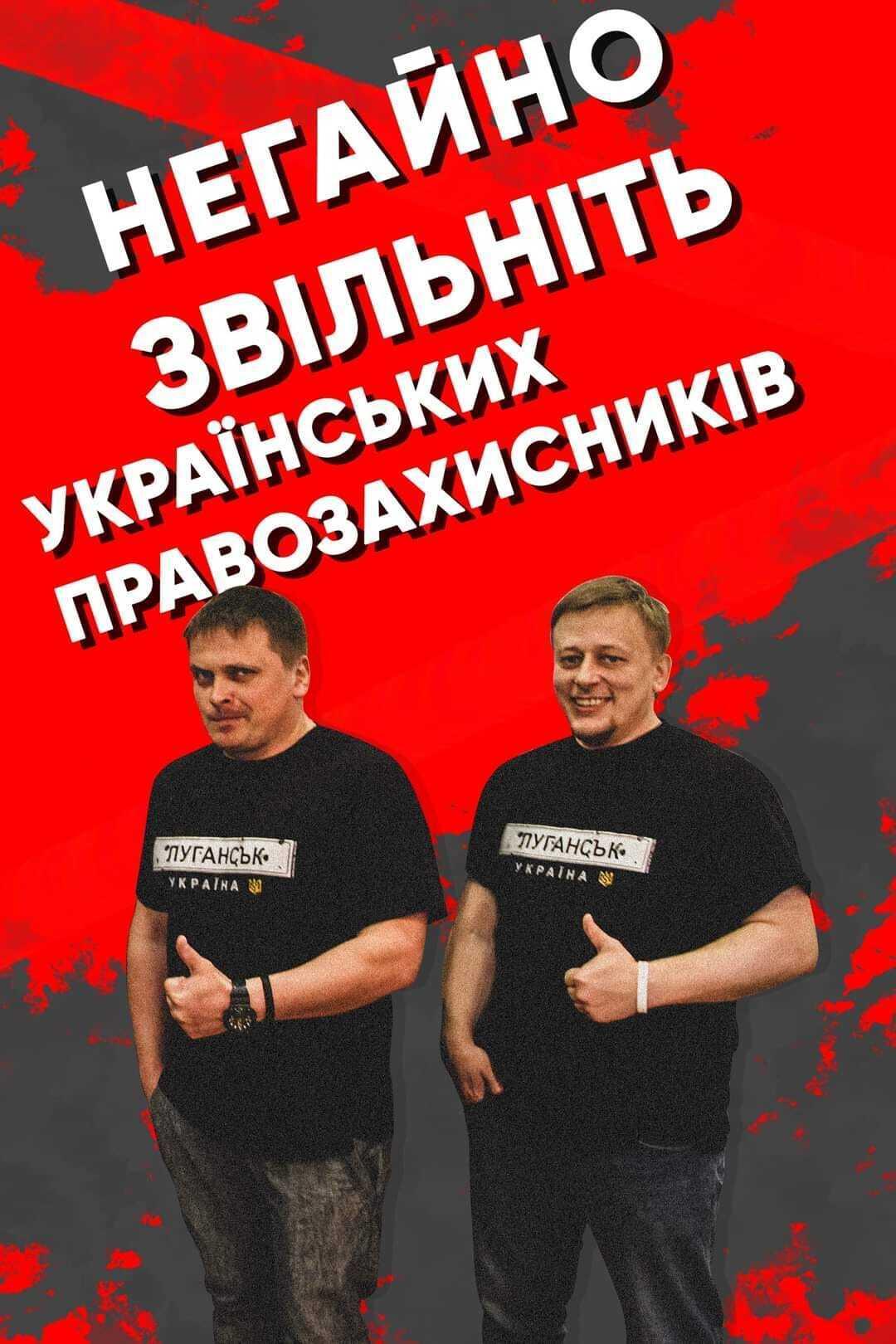 Сенцов призвал освободить задержанных во время протестов в Беларуси украинских волонтеров