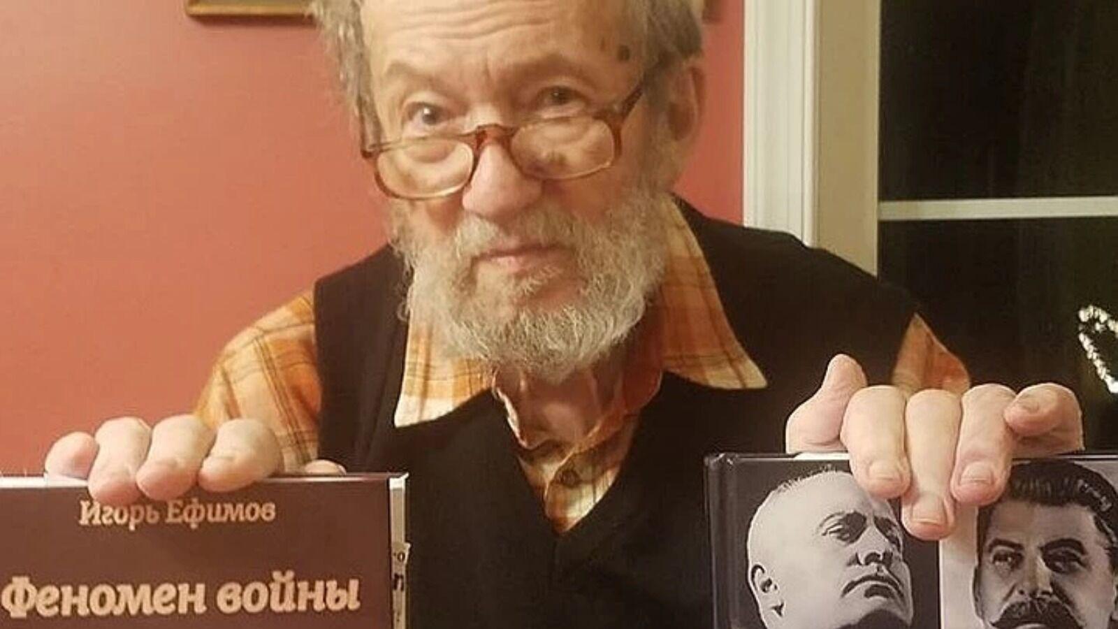 Игорь Ефимов умер в возрасте 83 лет