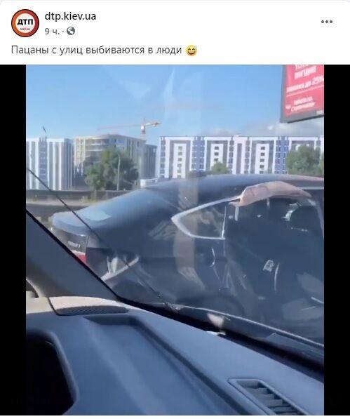 Жуткая BMW на киевских дорогах.