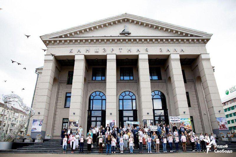 Филармония в Минске