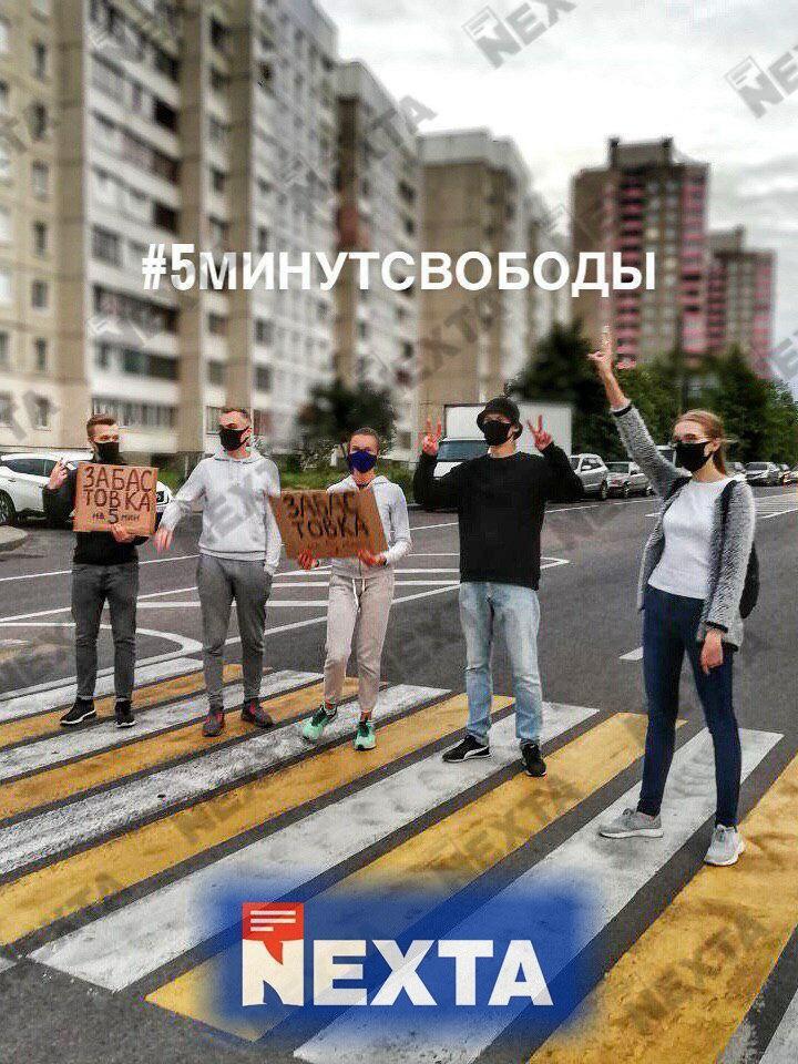 Протестующие перекрыли дорогу в Минске