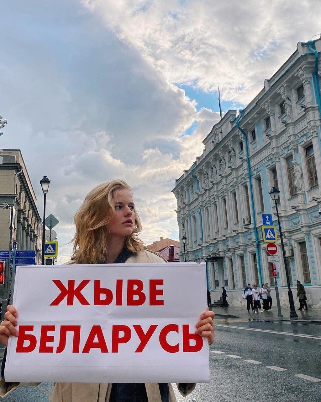 Саша Бортич вышла на протест в Москве