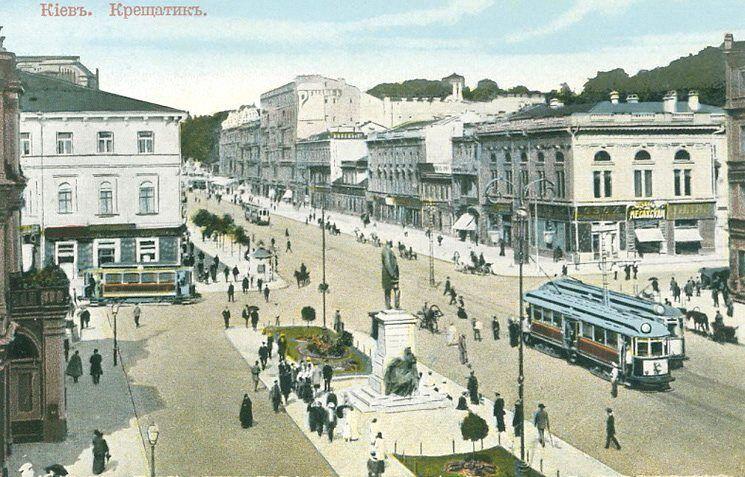 Крещатик в Киеве в начале XX столетия