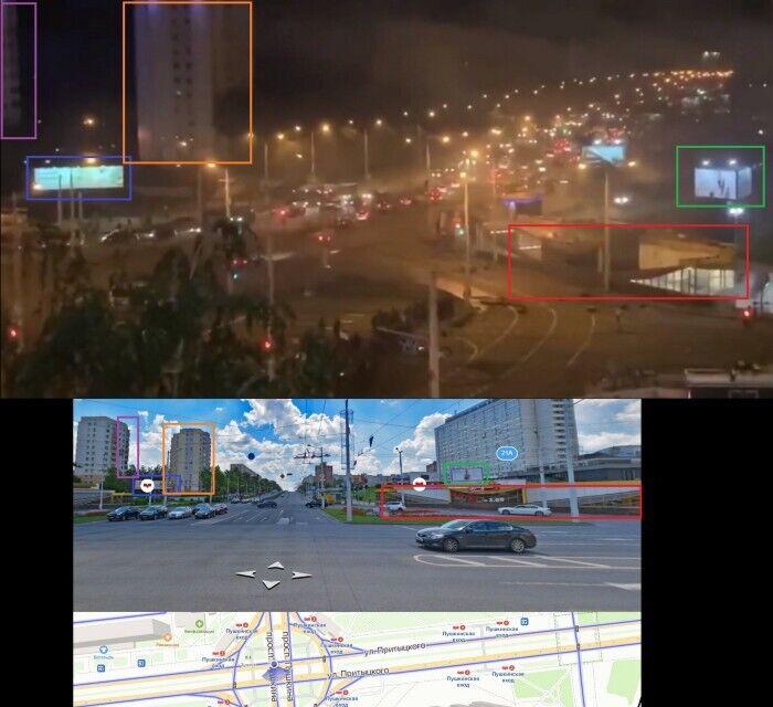 Видео (верхний кадр) было снято в Минске на перекрестке проспекта Пушкина и улицы Притыцкого.