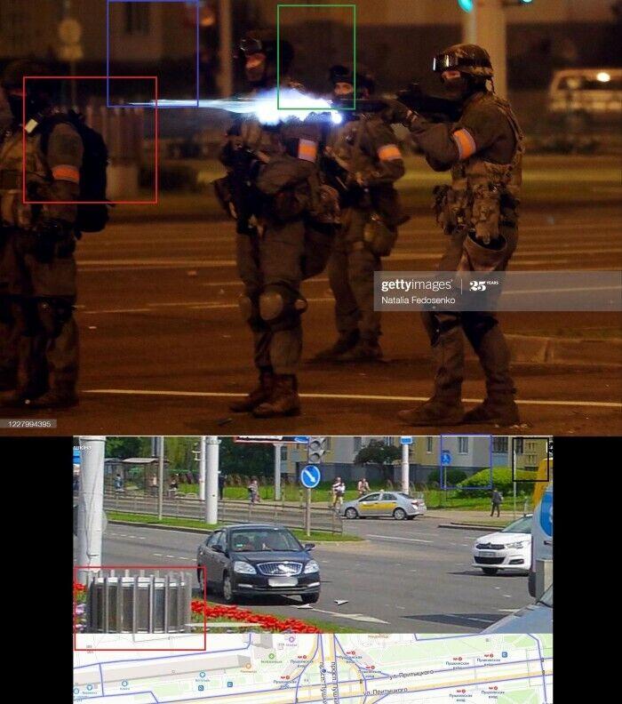 Момент того, как один из силовиков применял оружие, попал на фото.