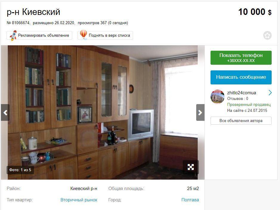 """В """"ЛДНР"""" обвалились цены на квартиры"""