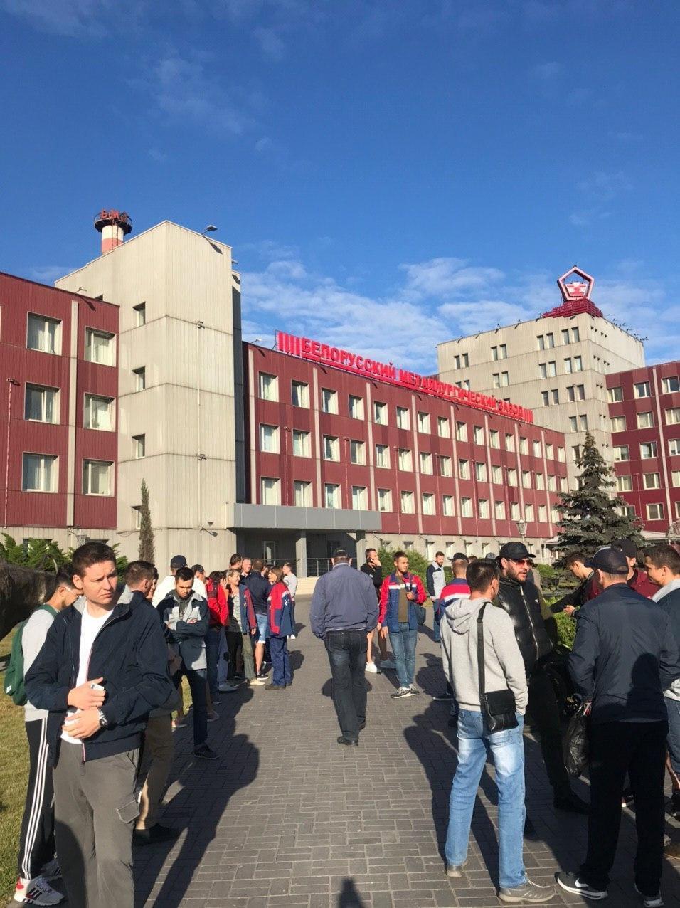 Рабочие БМЗ присоединились к стачке