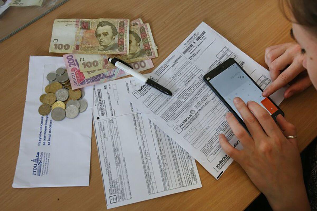 Борги можуть почати стягувати через суд