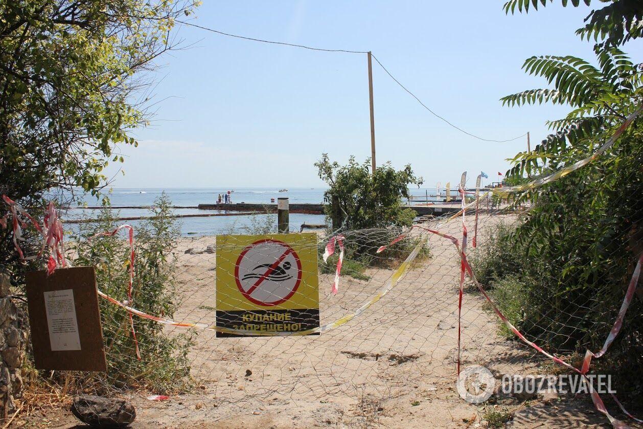 Влада повинна була закрити всі пляжі
