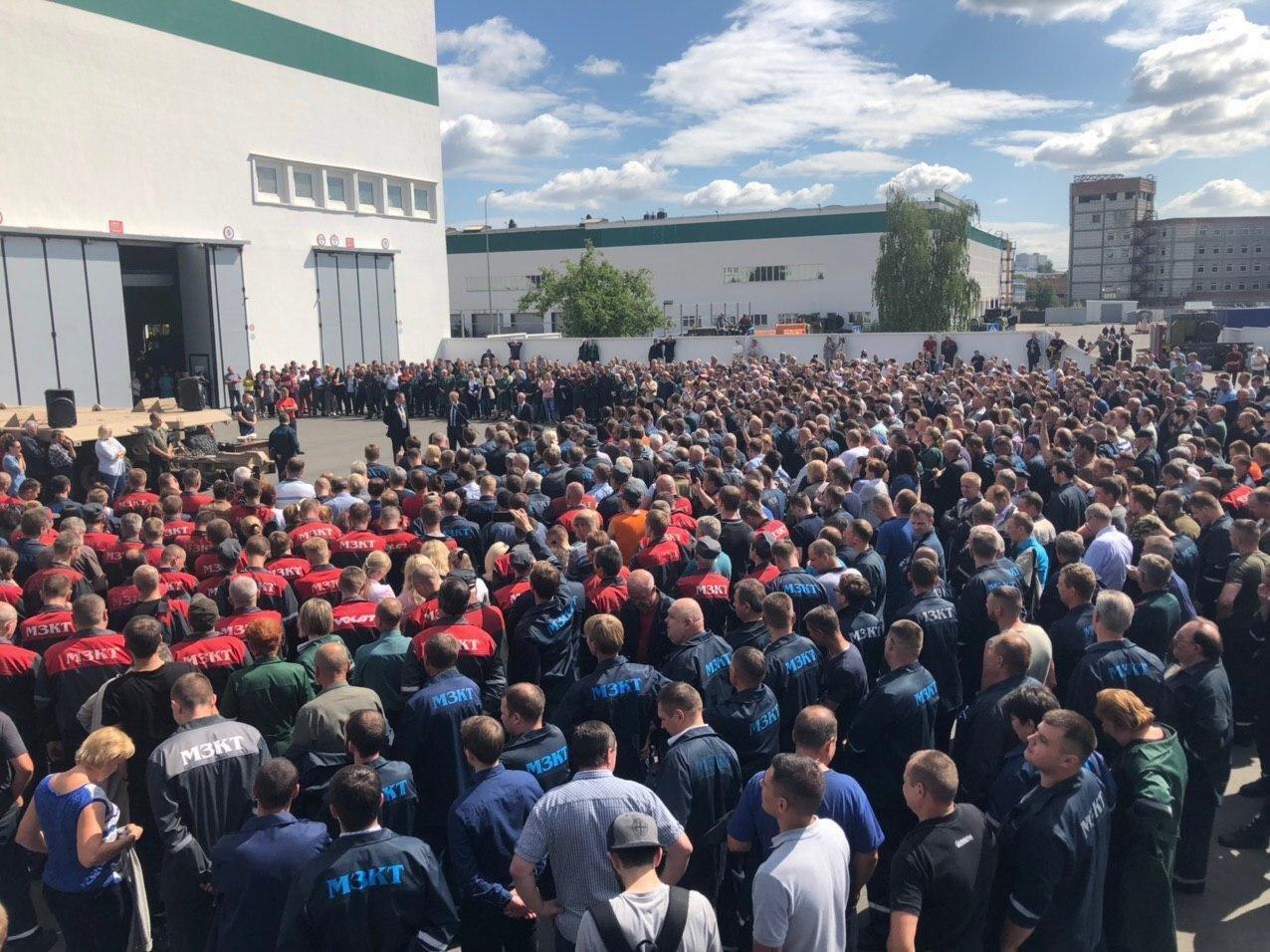 Тысячи рабочих МЗКТ не согласны с фальсификацией выборов