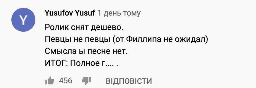 Поклонники раскритиковали новый клип DAVA и Киркорова