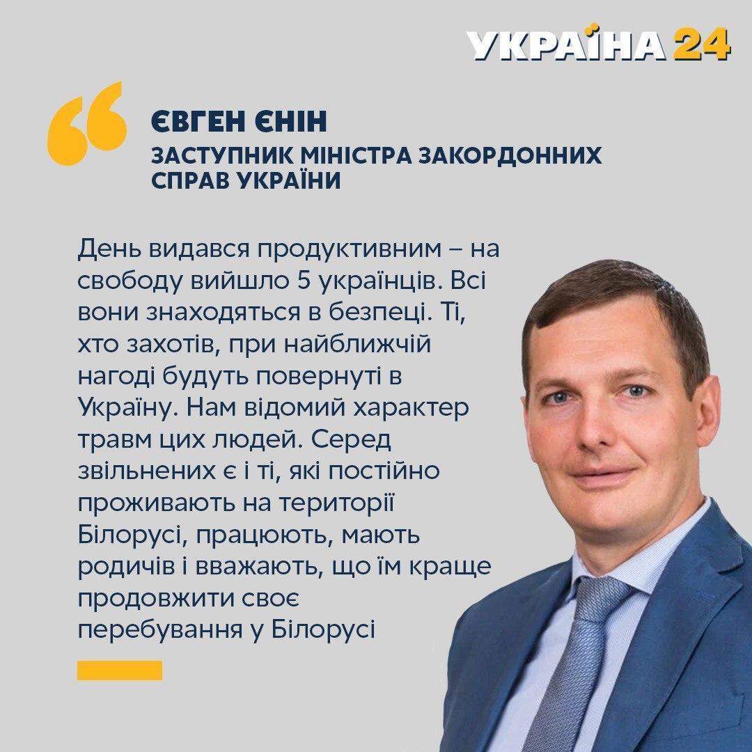 """Telegram-канал """"Україна 24"""""""