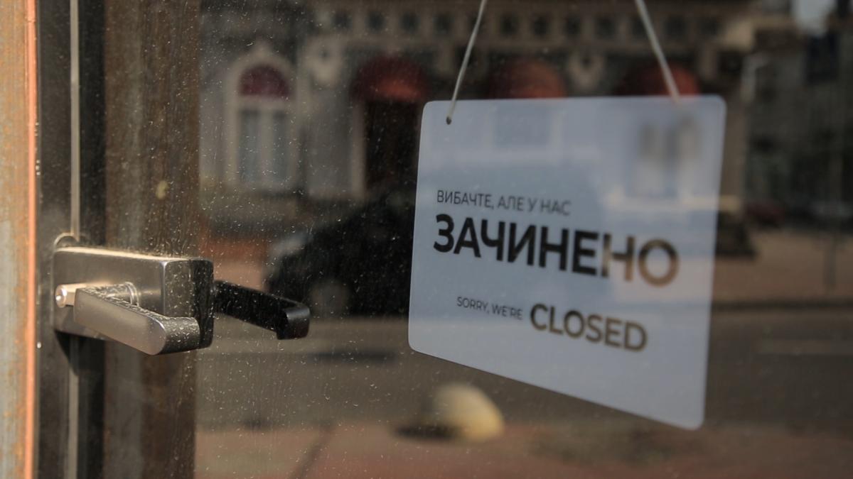 Багато закладів в Україні зачинилися на карантин