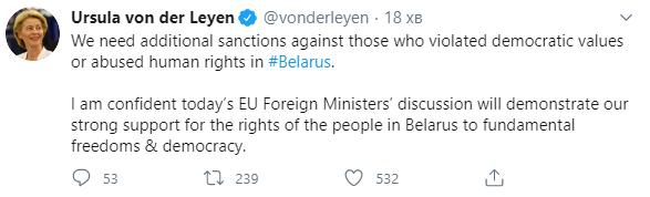 Глава Еврокомиссии призвала ввеси санкции против Беларуси