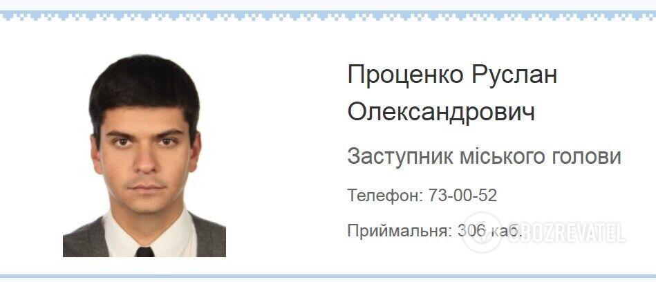 Заместитель городского головы Кременчуга Руслан Проценко.