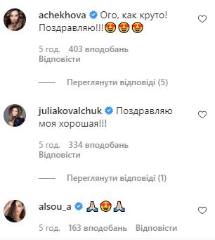 У мережі привітали Подольську