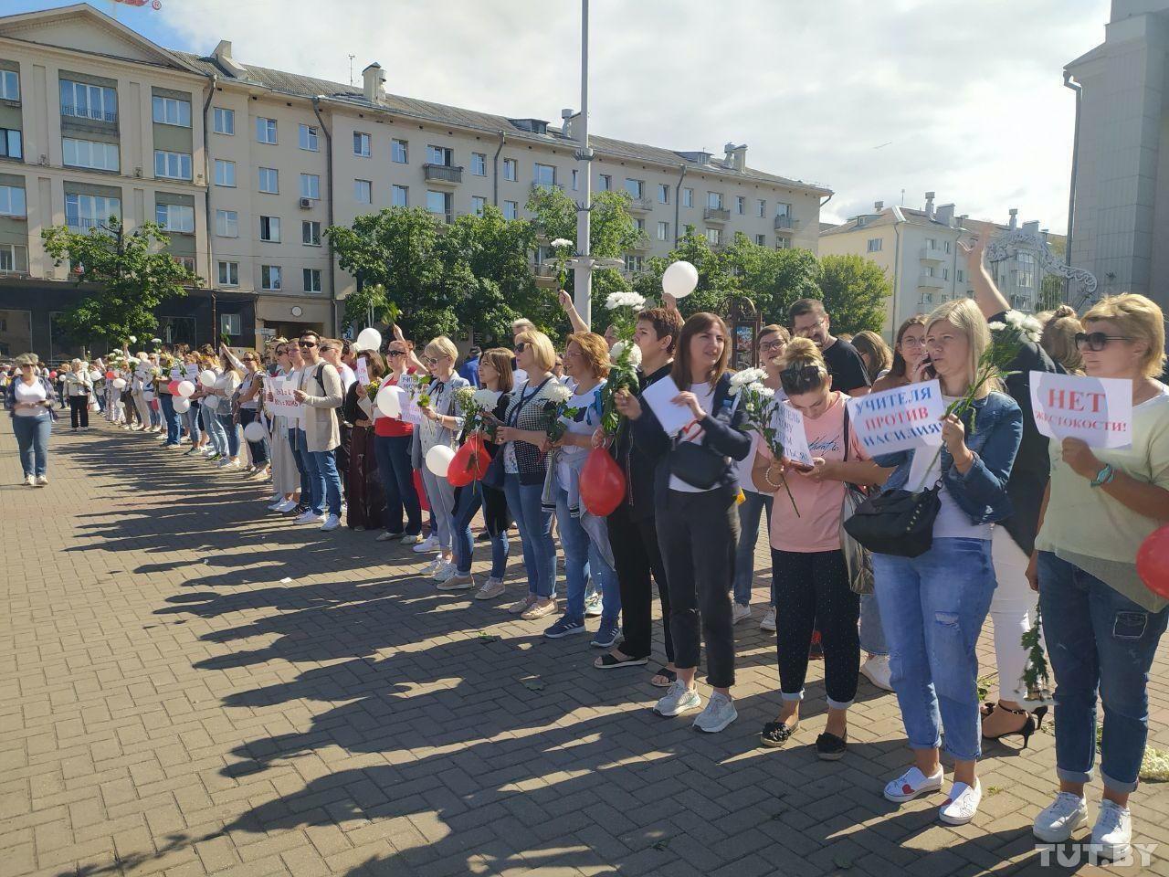 Учителя на протесте в Минске