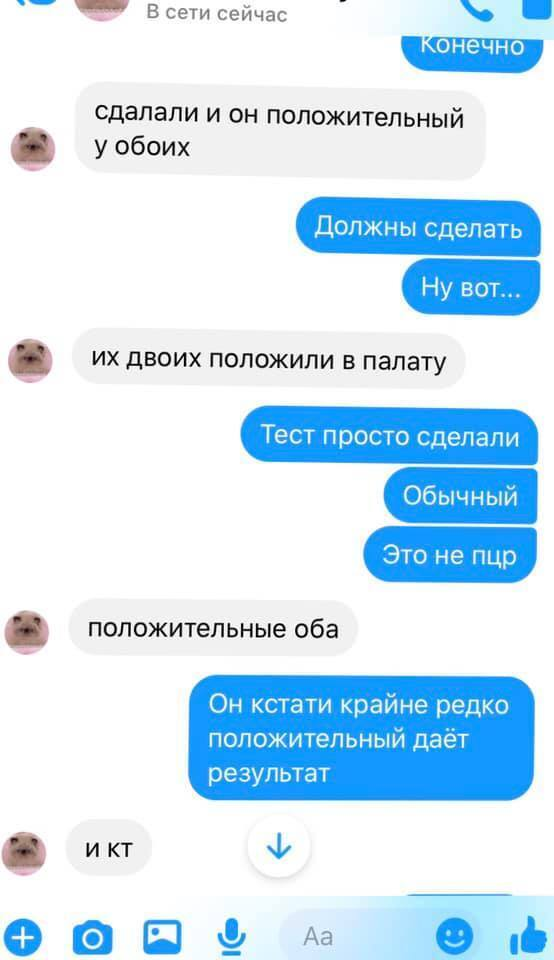 Facebook / Катерина Ножевникова