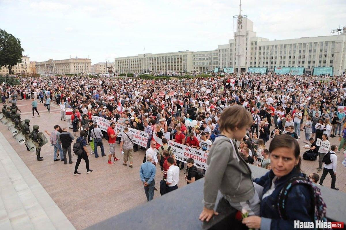Акція на площі в Мінську.