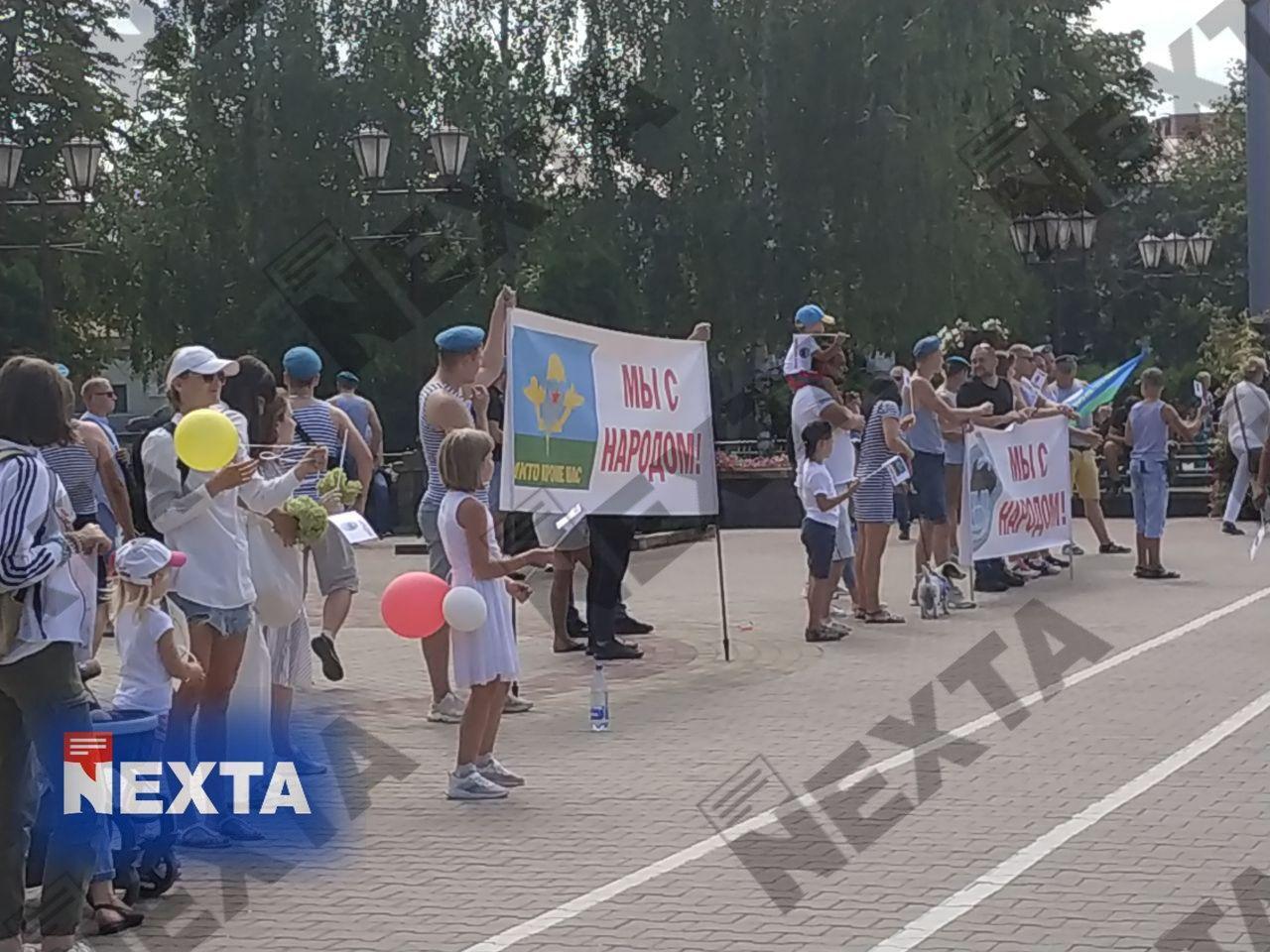 В Гродно бойцы ВДВ выразили солидарность с народом Беларуси.