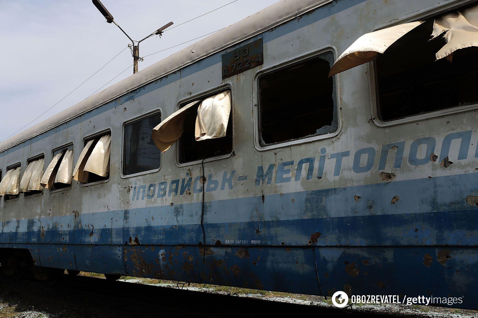 У Іловайську було розташовано крупний залізничний вузол