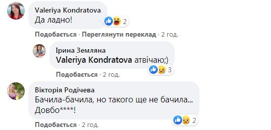 Комментарии пользователей