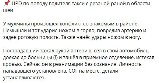 """Скриншот повідомлення Telegram-каналу """"ХС   Харків"""""""