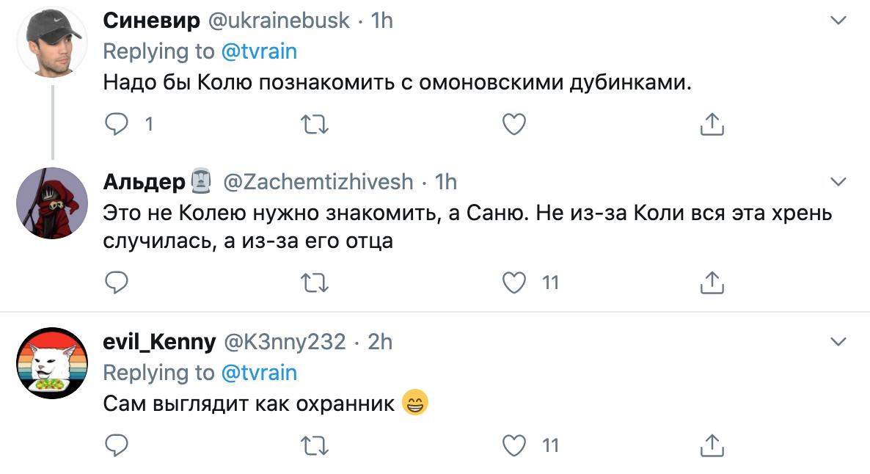 Сын Лукашенко появился на митинге в Минске: в сети раскритиковали его