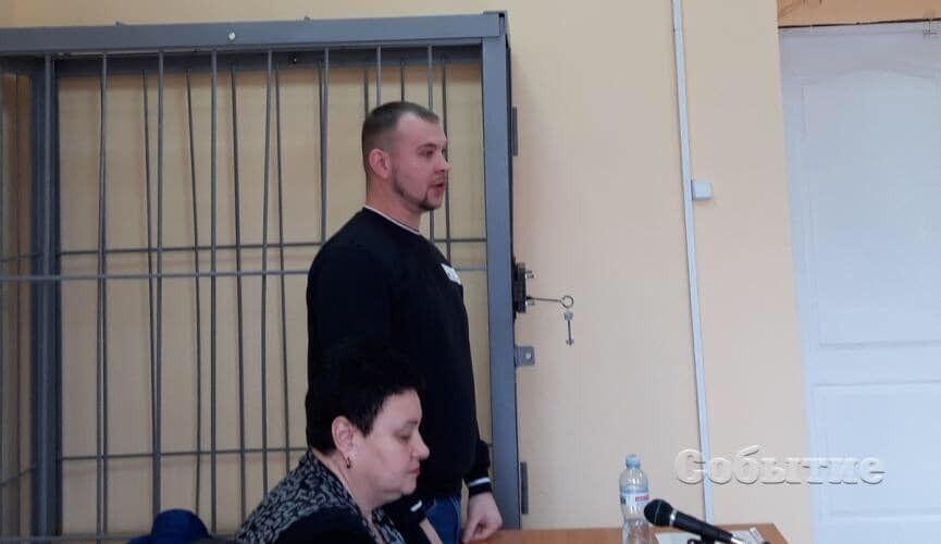 Сергій Стрельцов на суді в Кам'янському в 2019 році
