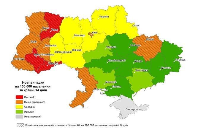 Количество новых случаев заболевания COVID-19 на 100 тысяч населения за последние 14 дней