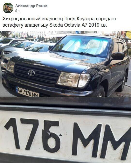"""Власник Toyota LC """"змінив"""" свій номер, щоб уникнути покарання."""