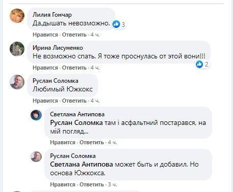 Скриншот Facebook