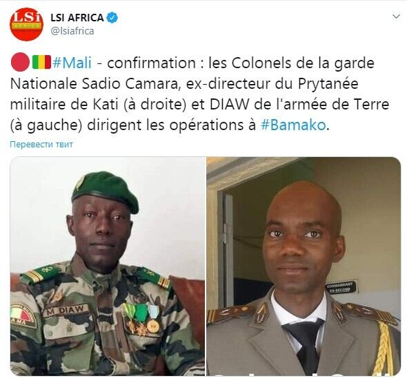 Мятежом руководит полковник Национальной гвардии Садио Камара