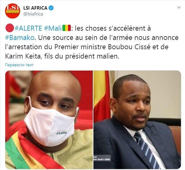 Арестованы премьер-министр Мали Бубу Сиссе и сын президента государства Карим Кейта