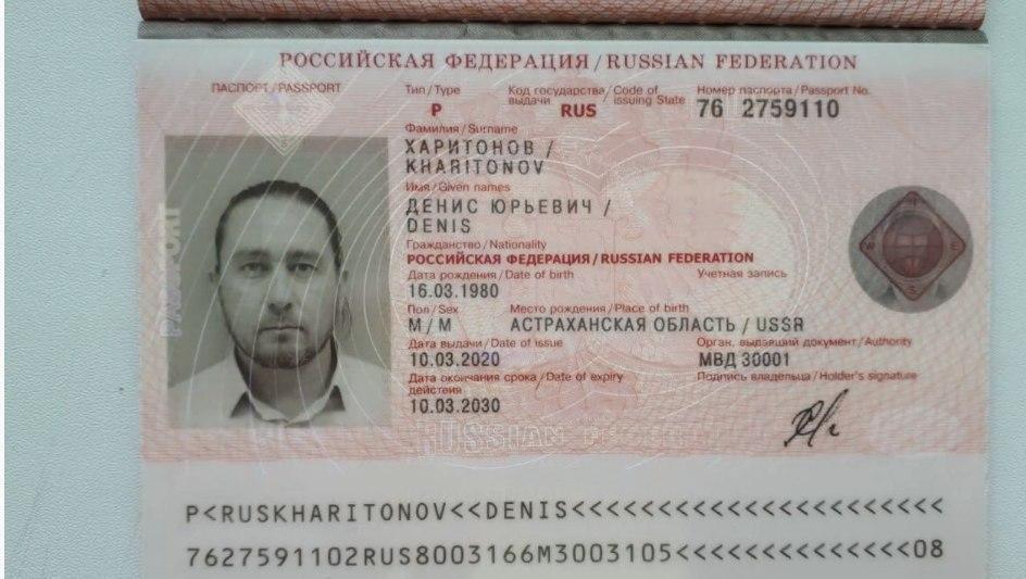 Копія паспорта