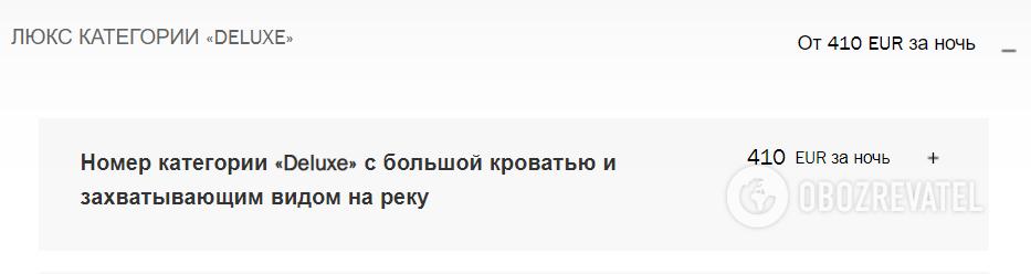 Ван Дамм остановился в элитном киевском отеле вместе с девушкой-украинкой