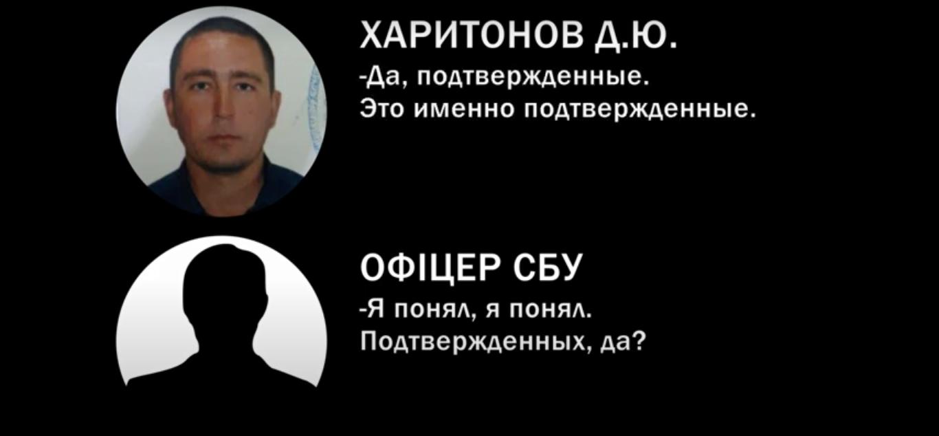 Он утверждает, что три попадания по украинской военной технике подтверждены.