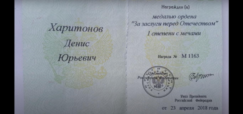 Копия документа